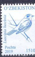 2019. Uzbekistan, Definitive, Bird, Issue VII, 1v, Mint/** - Uzbekistan