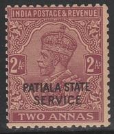British India PATIALA STATE 1927 - SG O59, 2a - KING GEORGE V - MNH - Patiala
