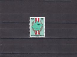 Peru Nº A422 - Peru