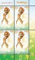 Armenia Arménie Armenien 2019 BLOCK 150th Anniversary Of Mahatma Gandhi Leader Of India Father Of The Nation MNH** - Armenia