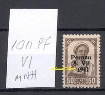 ESTONIA Estland 1941 Michel 10 II PF VI Pernau Pärnu ERROR Abart Variety MNH - Estonia