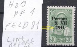 ESTONIA Estland 1941 Michel 8 II PF VI Pernau Pärnu ERROR Abart Variety MNH - Estonia