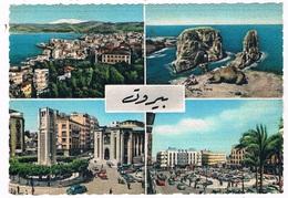 ASIA-1486   BEYROUTH : - Lebanon