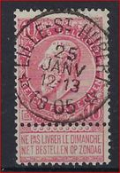 Nr. 58 Met ZELDZAME DEPOTS - RELAIS - Afstempeling LILLE ST. HUBERT En In Goede Staat ! Inzet Aan 10 € ! - 1893-1900 Thin Beard