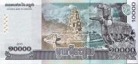 CAMBODIA P. 69 10000 R 2015 UNC - Cambodia