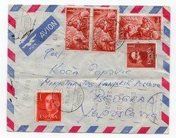 1961 SPAIN, YUGOSLAVIA, FUENGIROLA TO BELGRADE, TO YUGOSLAV FOREIGN MINISTER, AIR MAIL - Airmail