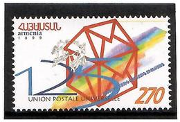 Armenia.1999 UPU-125 (Envelopes). 1v: 270 Michel # 368 - Armenia