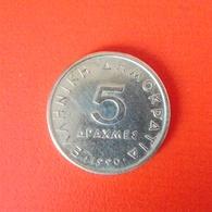 5 Drachmen Münze Aus Griechenland Von 1990 (sehr Schön) - Greece