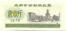 China (CUPONES) 1 Kilo 1979 Chengdu (Sichuan) UNC - China