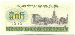 China (CUPONES) 1 Jin = 500 Gramos Chengdu 1979 Ref 466-1 UNC - China
