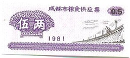 China (CUPONES) 0.50 Jin (5 Liang) = 250 Grs. Chengdu 1981 Ref 468-1 UNC - China