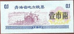 China (CUPONES) 0.10 Jin (1 Liang) = 50 Grs Qinghai 1975 Ref 410-1 UNC - China