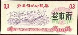 China (CUPONES) 0.30 Jin (3 Liang) = 150 Grs Qinghai 1975 Ref 411-1 UNC - China