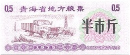 China (CUPONES) 0.50 Jin = 250 Grs. Qinghai 1975 Ref 412-1 UNC - China