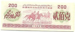 China (CUPONES) 200 Kè = 200 Gramos Xinjiang 1988 Ref 442-1 UNC - China