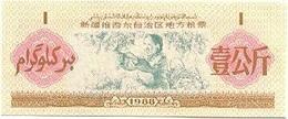 China (CUPONES) 1 Gōngjīn = 1 Kg Xinjiang 1988 Ref 440-1 UNC - China