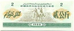 China (CUPONES) 2 Gōngjīn = 2 Kg Xinjiang 1988 Ref 441-1 UNC - China