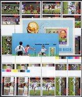 FIFA 1986 Niger Blocks 18+49,AFGHANES 1-150 AFS+Paar ** 42€ Championat Fußball-WM Sets Soccer Sheetlets Bf Football - 1986 – Mexiko