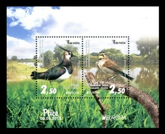 Bosnia And Herzegovina 2019 Mih. 767/68 (Bl.66) Europa. National Birds. Fauna. Northern Lapwing And Horned Lark MNH ** - Bosnia And Herzegovina