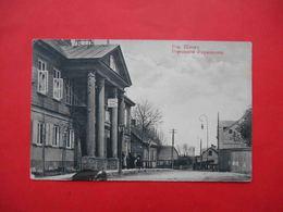 Shlok Jurmala Latvia 1910-th City Administration. Russian Postcard - Latvia