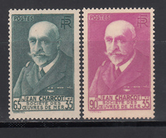 1938-39  Yvert Nº 377 / 377A    MNH - Frankreich