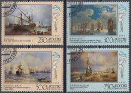 Russia 1995 Ships Painting Aivazovsky - Used Stamps