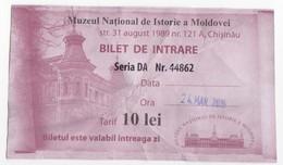 Moldova , Moldavie ,  National Museum Of History , Museum Ticket , 2018 , Used - Tickets D'entrée