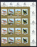 1974 - Game & Wildlife Protection Congress Block Of 4  - Iran - Iran