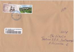 2018 , Moldova , A.Stuart , Museum , Personality , Natural Orhei Reserve ,used Cover - Moldova