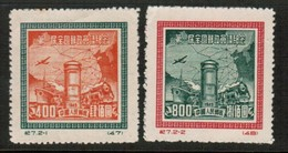 PEOPLES REPUBLIC Of CHINA  Scott # 72-3* VF UNUSED NO GUM AS ISSUED---reprint (Stamp Scan # 508) - Réimpressions Officielles