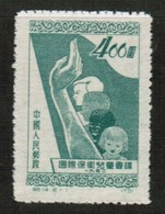 PEOPLES REPUBLIC Of CHINA  Scott # 136* VF UNUSED NO GUM AS ISSUED (Stamp Scan # 508) - 1949 - ... People's Republic