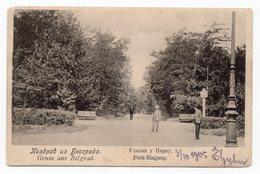 1905 SERBIA, BELGRADE, BELGRADE GARE TO HUNGARY, TOPCIDER PARK ENTRANCE - Serbia