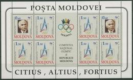 Moldawien 1994 Olympisches Komitee 126/27 ZD Bogen Postfrisch (C90321) - Moldawien (Moldau)