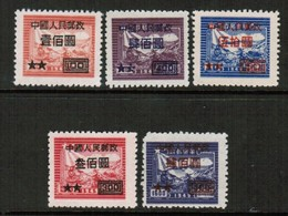 PEOPLES REPUBLIC Of CHINA  Scott # 77-81* VF UNUSED NO GUM AS ISSUED (Stamp Scan # 508) - 1949 - ... People's Republic