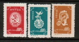 PEOPLES REPUBLIC Of CHINA  Scott # 138-40* VF UNUSED NO GUM AS ISSUED (Stamp Scan # 508) - 1949 - ... People's Republic