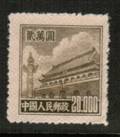 PEOPLES REPUBLIC Of CHINA  Scott # 96* VF UNUSED NO GUM AS ISSUED (Stamp Scan # 508) - 1949 - ... People's Republic