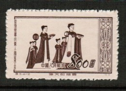 PEOPLES REPUBLIC Of CHINA  Scott # 152* VF UNUSED NO GUM AS ISSUED (Stamp Scan # 508) - 1949 - ... People's Republic