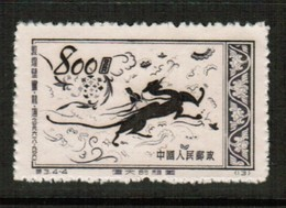 PEOPLES REPUBLIC Of CHINA  Scott # 154* VF UNUSED NO GUM AS ISSUED (Stamp Scan # 508) - 1949 - ... People's Republic