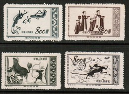 PEOPLES REPUBLIC Of CHINA  Scott # 151-4* VF UNUSED NO GUM AS ISSUED (Stamp Scan # 508) - 1949 - ... People's Republic
