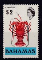 Bahamas (Sc # 329) MNH (Single) QE II & LOBSTER (1971) - Bahamas (1973-...)