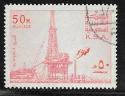 Saudi Arabia Scott # 740 Used 3 Dot Variety Oil Rig,1976-80 - Saudi Arabia