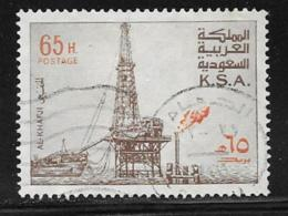 Saudi Arabia Scott # 743 Used 3 Dot Variety Oil Rig,1976-80 - Saudi Arabia