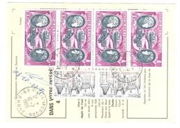 POSTES B C M Conservatoire Bande De Collier De Sac Secteur Postal N° 88 Gare Régulatrice BOURGET M Ob 5 8 1915 - France
