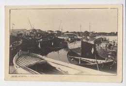 #8511 Greece Alexandroupoli Port View Ww2 Bulgarian Occ Vintage RPPc Photo Postcard - Grecia