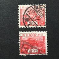 ◆◆◆ Japón 1937  Scenery Series Showa Issue, White Paper W3  IV  Complete  USED  22.5X18.4   AA3452 - 1926-89 Emperor Hirohito (Showa Era)