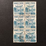 ◆◆◆Japan 1937-40  1st Showa Series   30Sen X6   Used - 1926-89 Emperor Hirohito (Showa Era)