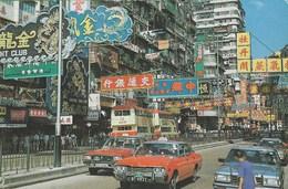 Hong Kong - A Typical Streetscene - Commercial - Advertising - China - China (Hong Kong)
