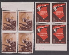 CHINE / CHINA  1962  AIDE ALGERIE  Block Of 4  Complete Set  **MNH  Ref. P116 - 1949 - ... People's Republic