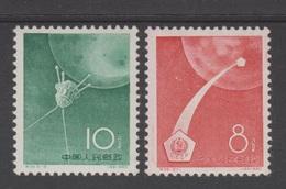 CHINE / CHINA  1960  SPACE  Complete Set  **MNH  Ref. P123 - 1949 - ... Repubblica Popolare