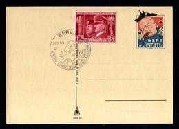 J58-GERMAN EMPIRE-MILITARY PROPAGANDA POSTCARD .Berlin.1941.WWII.DEUTSCHES REICH.POSTKARTE.carte Postale - Briefe U. Dokumente